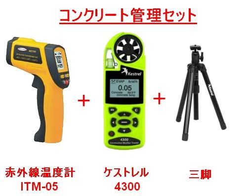 K4300-itm05.jpg
