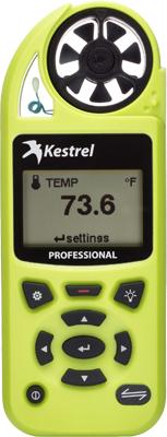絶対湿度,風量計算,ケストレル5200,風速計,kestrel5200