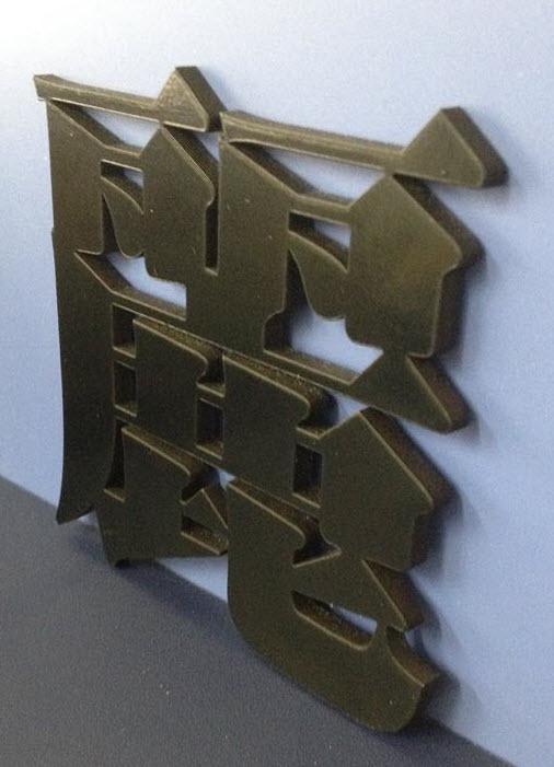 線画のレーザー彫刻