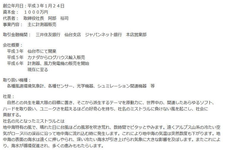 cmpny2014v2.jpg