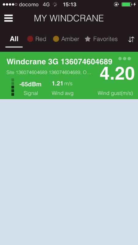 windcranemini