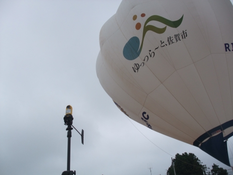 熱気球とケストレル5500